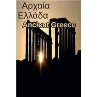 #272 - Ancient Greece